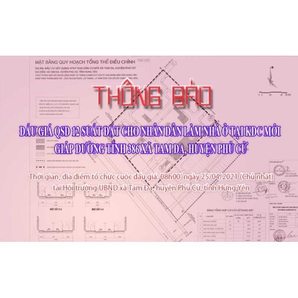 Đấu giá QSD 12 suất đất ngày 25/04/2021 tại xã Tam Đa, Phù Cừ, tỉnh Hưng Yên