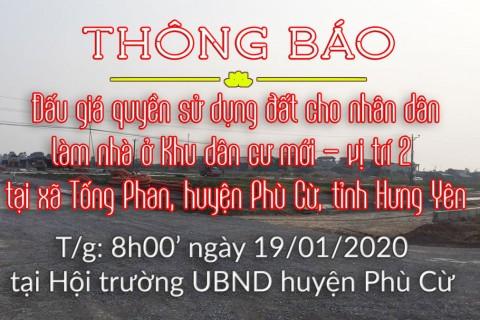 Đấu giá Quyền sử dụng đất KDC mới số 2 xã Tống Phan ngày 19.01.2020