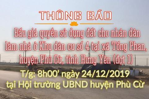 Đấu giá QSDĐ cho nhân dân làm nhà ở KDC số 4 tại xã Tống Phan, huyện Phù Cừ, tỉnh Hưng Yên (đợt 1)